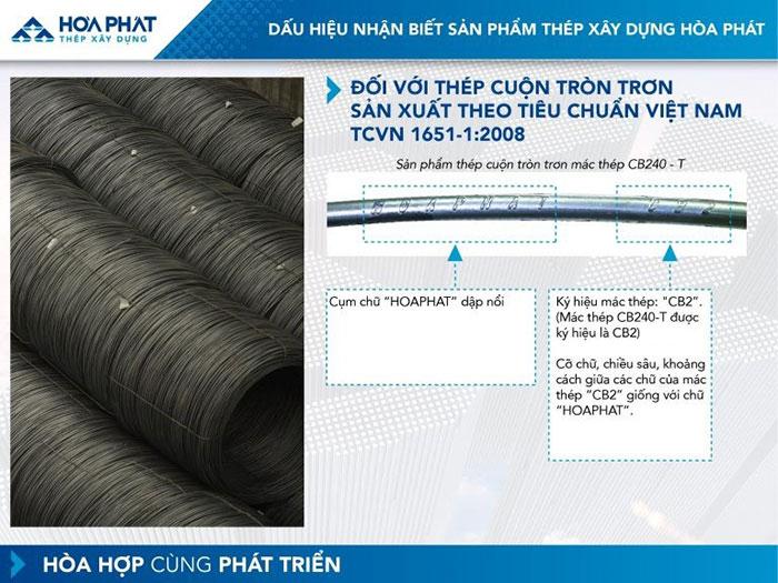 Dấu hiệu nhận biêt thép cuộn Hòa Phát