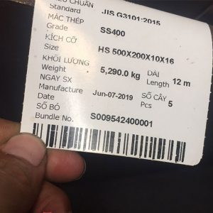 Thép hình I500 Posco giá rẻ