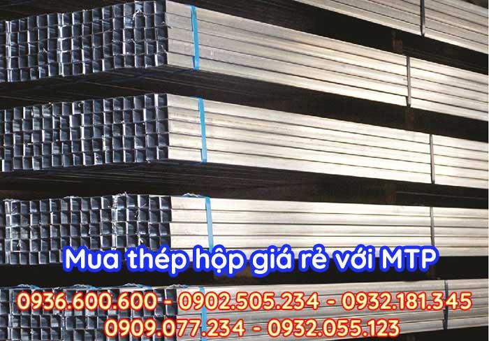 Mua thép hộp Hòa Phát giá tốt với Đại lý sắt thép MTP