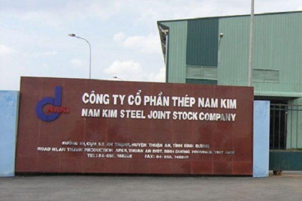 Công ty thép Nam Kim